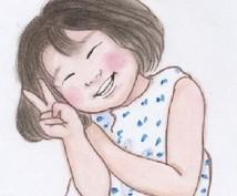 手描きの心がほっこりする似顔絵(^o^)♪