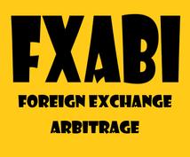 FX両建てアービトラージのトレード手法を教えます 数週間~数か月かけて取引をするスイングトレード手法です