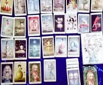 タロットカードで占います 恋愛や対人関係等の悩み相談をタロット中心に占います。
