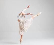 クラシックバレエ初心者相談乗ります クラシックバレエを始めようと思ってる方