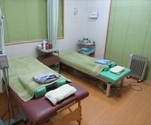 【今だけ価格】出産経験有・現役女性鍼灸師による女性ならではの妊活相談室