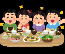 嚥下障害を抱える方への食事支援を一緒に考えます 言語聴覚士と、その人にあった支援方法を見つけましょう