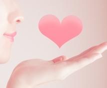 恋愛応援 人を魅了する魅惑のボイスのやり方教えます 気功で幸せにないりたい方 魅惑のボイスで恋愛人間関係を円滑に
