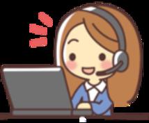 ITの困ったサポートします ホームページ、WEBツール、操作方法など困ったをお助け