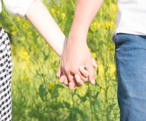 幸せ宅急便!あなたとあの人との相性診断を行います 簡単なカウンセリングにも応じますので安心です