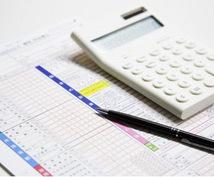 簿記・経理・会計・税務をお教え致します 経理に就いていて仕事していると知識面で分からないことがある方