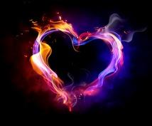 強力恋愛成就★どんな恋愛もサポートします 他力本願の方はお断り。切実な方へ