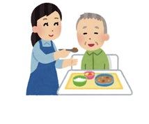 管理栄養士が食べやすい食事のアドバイスをします 初めての介護で食事に困っているあなたへ