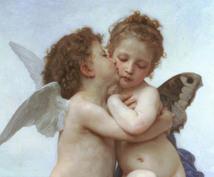 VD限定♡愛の天使からのメッセージをお届けします バレンタインをハッピーに過ごしたい、本氣でがんばるあなたへ♡