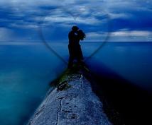恋愛波極★波極(高度施術)で縁結びします 相手の心とあなたを結びつけます。