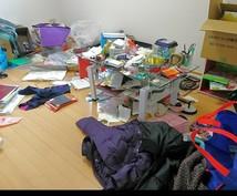 整理収納のプロがお手伝いします 心もお部屋もスッキリしましょう!