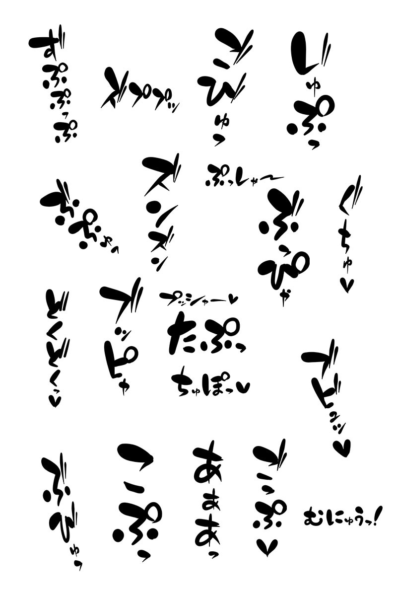 漫画編クリスタ(フォント/吹き出し ...