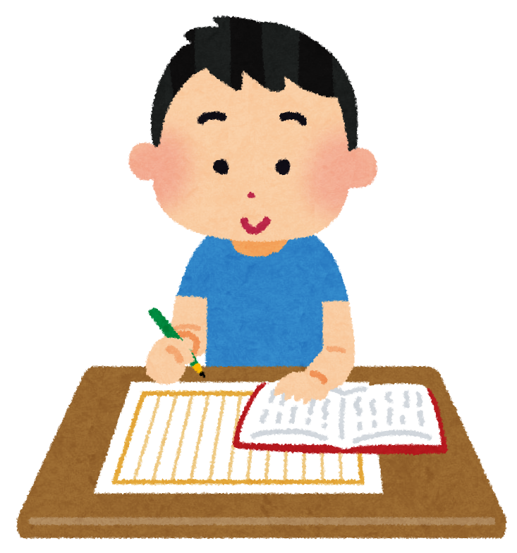 あなたの文章を内容は変えず文字数だけを2倍にします 読書感想文小論文