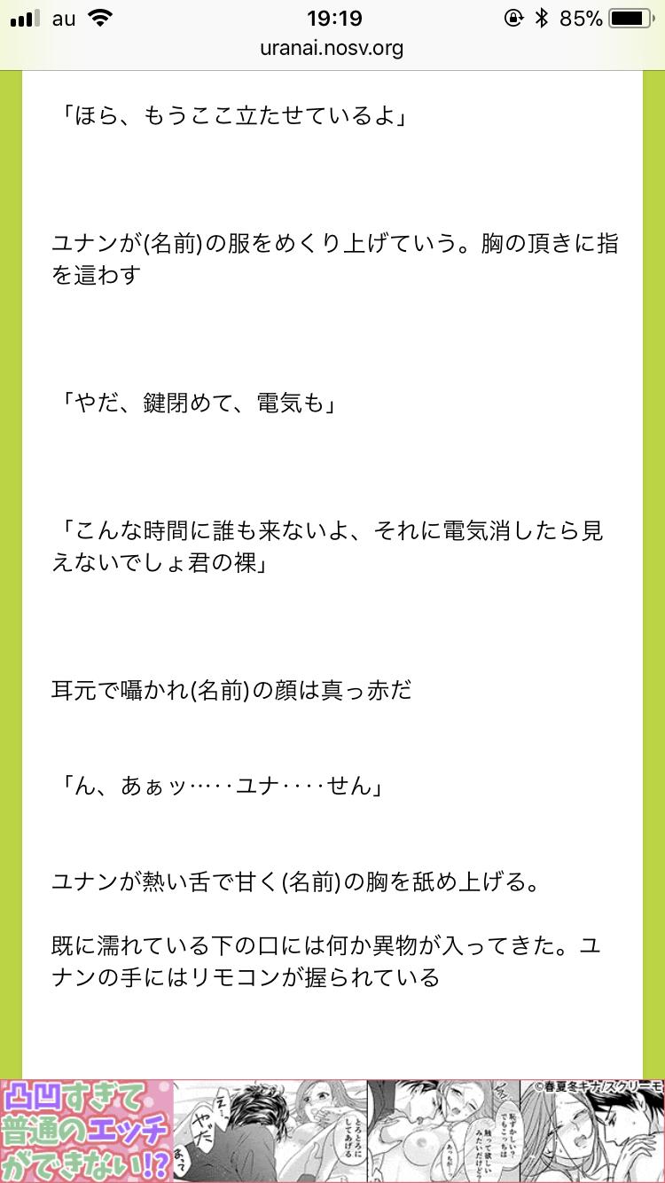 激 ハイキュー 甘 小説 夢